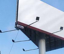 cварные рекламные щиты в Междуреченске